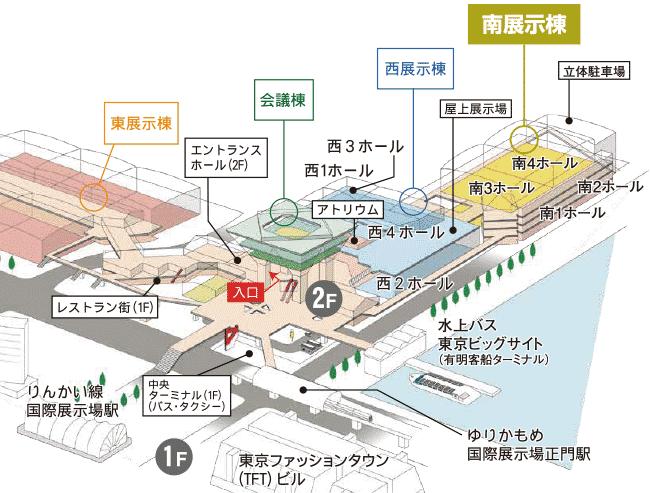 東京 ビッグ サイト